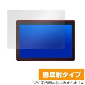 LenovoTab E10 保護フィルム OverLay Plus for Lenovo Tab E...