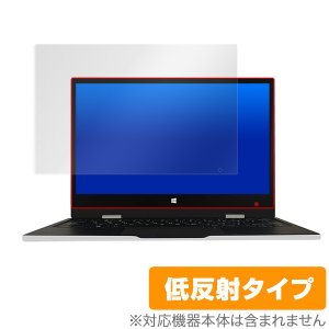 Jumper EZbook X1 保護 フィルム OverLay Plus for Jumper E...