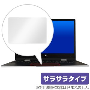 Jumper EZbook X1 トラックパッド 保護 フィルム OverLay Protector...