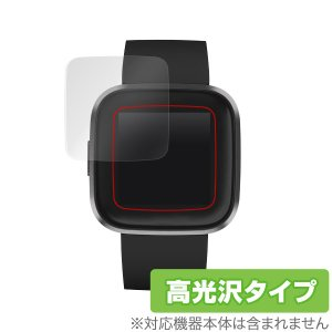 Fitbit Versa2 保護 フィルム OverLay Brilliant for Fitbit...