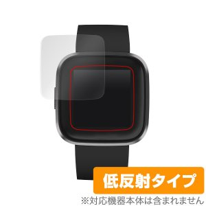 Fitbit Versa2 保護 フィルム OverLay Plus for Fitbit Vers...
