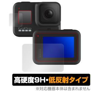 GoPro「HERO8 Black」に対応した9H高硬度の『メイン・サブ用セット』の保護シート! 映...