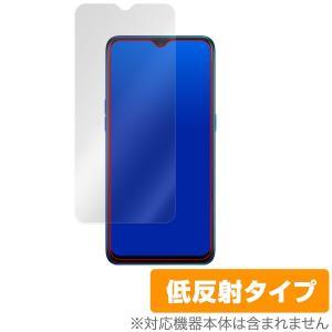 OPPO RenoA 128GB 保護 フィルム OverLay Plus for OPPO Ren...