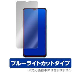OPPO RenoA 128GB 保護 フィルム OverLay Eye Protector for...