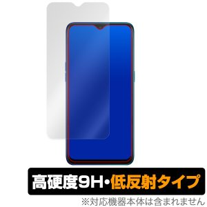 OPPO RenoA 128GB 保護 フィルム OverLay 9H Plus for OPPO ...