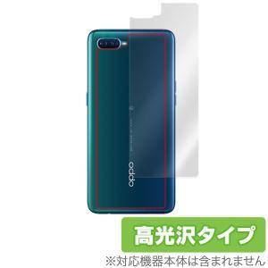 OPPO RenoA 128GB 背面 保護 フィルム OverLay Brilliant for ...