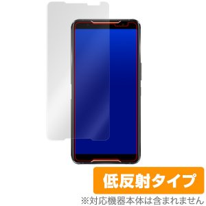 ROG Phone2 保護 フィルム OverLay Plus for ASUS ROG Phone 2 ZS660KL 液晶保護 アンチグレア 低反射 非光沢 防指紋 エイスース ログフォン2 ROGPhone2の商品画像