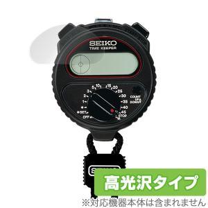 SEIKO ストップウォッチ SSBJ018 保護フィルム OverLay Brilliant for セイコー タイムキーパー SSBJ018 (2枚組) 液晶 保護 指紋がつきにくい 防指紋 高光沢|visavis