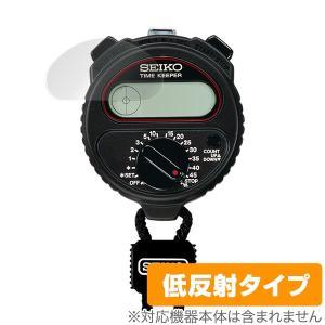SEIKO ストップウォッチ SSBJ018 保護フィルム OverLay Plus for セイコー タイムキーパー SSBJ018 (2枚組) 液晶 保護 アンチグレア 低反射 非光沢 防指紋|visavis