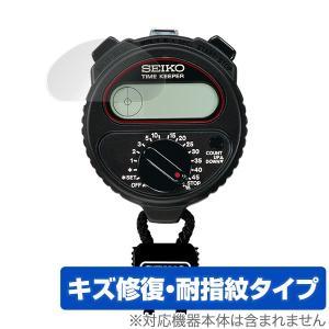 SEIKO ストップウォッチ SSBJ018 保護フィルム OverLay Magic for セイコー タイムキーパー SSBJ018 (2枚組) 液晶 保護 キズ修復 耐指紋 防指紋 コーティング|visavis