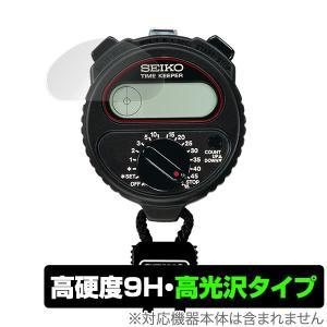 SEIKO ストップウォッチ SSBJ018 保護フィルム OverLay 9H Brilliant for セイコー タイムキーパー SSBJ018 (2枚組) 9H 高硬度で透明感が美しい高光沢タイプ|visavis