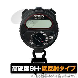 SEIKO ストップウォッチ SSBJ018 保護フィルム OverLay 9H Plus for セイコー タイムキーパー SSBJ018 (2枚組) 9H 高硬度 映りこみを低減する低反射タイプ|visavis