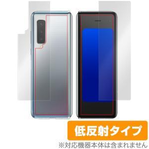 GalaxyFold SCV44 保護フィルム OverLay Plus for Galaxy Fo...