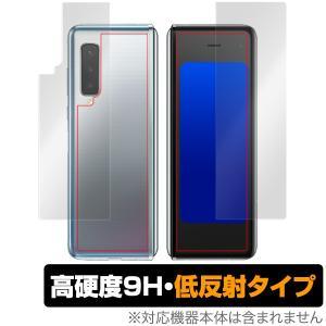 GalaxyFold SCV44 保護フィルム OverLay 9H Plus for Galaxy...