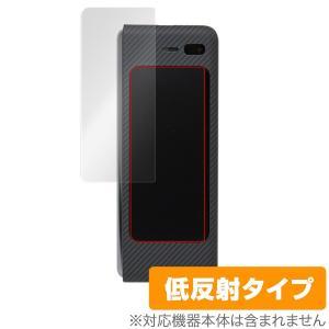 GalaxyFold 保護フィルム OverLay Plus for Galaxy Fold 背面デ...