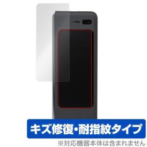 GalaxyFold 保護フィルム OverLay Magic for Galaxy Fold 背面...