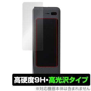 GalaxyFold 保護フィルム OverLay 9H Brilliant for Galaxy ...