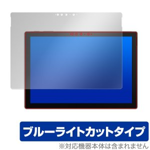 SurfacePro7 保護 フィルム OverLay Eye Protector for Surf...