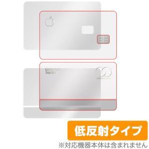 AppleCard 保管用 保護 フィルム OverLay Plus for Apple Card 保管用 液晶 保護 アンチグレア 低反射 非光沢 防指紋 アップルカードを保管する際におすすめ|visavis