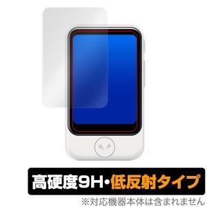 ポケトークS 保護 フィルム OverLay 9H Plus for POCKETALK (ポケトー...