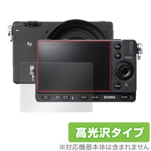 SIGMA fp 保護 フィルム OverLay Brilliant for SIGMA fp 液晶...