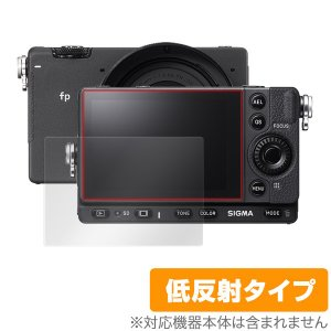 SIGMA fp 保護 フィルム OverLay Plus for SIGMA fp 液晶 保護 ア...