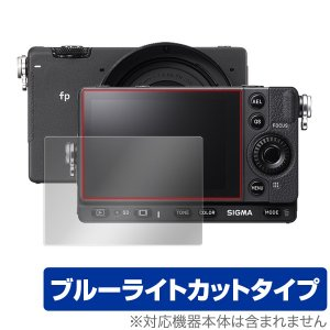 SIGMA fp 保護 フィルム OverLay Eye Protector for SIGMA f...