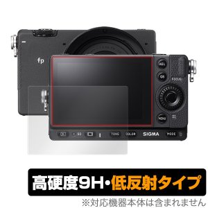 SIGMA fp 保護 フィルム OverLay 9H Plus for SIGMA fp 9H 高...