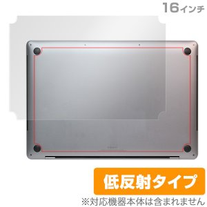 MacBookPro 16 2019 保護 フィルム OverLay Plus for MacBook Pro 16インチモデル 裏面用保護シート 液晶 保護 アンチグレア 低反射 非光沢 防指紋|visavis
