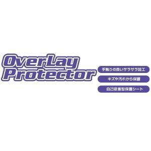 MacBookPro 16 2019 トラックパッド 保護 フィルム OverLay Protector for MacBook Pro 16インチモデル 保護 アンチグレア さらさら手触り|visavis|02