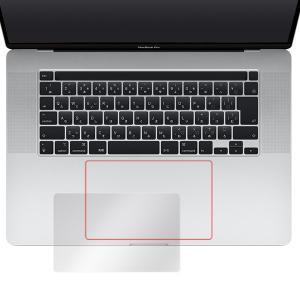 MacBookPro 16 2019 トラックパッド 保護 フィルム OverLay Protector for MacBook Pro 16インチモデル 保護 アンチグレア さらさら手触り|visavis|03