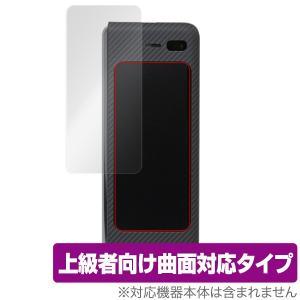 GalaxyFold 背面ディスプレイ with 純正カバー 保護 フィルム OverLay FLE...