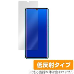 XiaomiMi Note10 保護 フィルム OverLay Plus for Xiaomi Mi...