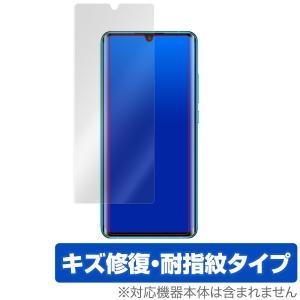 XiaomiMi Note10 保護 フィルム OverLay Magic for Xiaomi M...