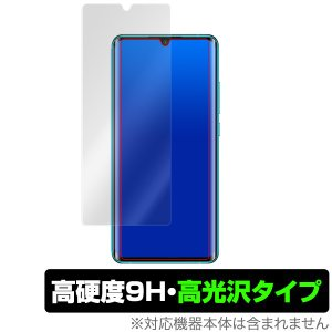 XiaomiMi Note10 保護 フィルム OverLay 9H Brilliant for X...