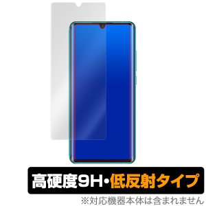 XiaomiMi Note10 保護 フィルム OverLay 9H Plus for Xiaomi...