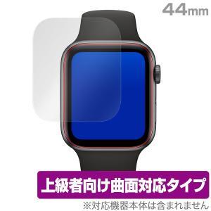 Apple Watch Series6 44mm 保護 フィルム OverLay FLEX for Apple Watch Series 6 / SE / 5 / 4 44mm 液晶保護 曲面対応 柔軟素材 高光沢 衝撃吸収 アップルウォ|visavis
