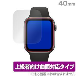 Apple Watch Series6 40mm 保護 フィルム OverLay FLEX for Apple Watch Series 6 / SE / 5 / 4 40mm 液晶保護 曲面対応 柔軟素材 高光沢 衝撃吸収 アップルウォ|visavis