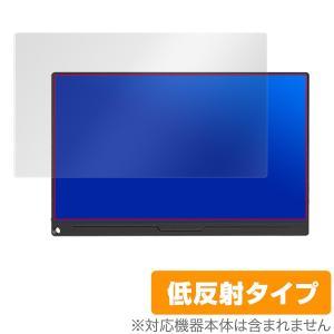 EVICIV 15.6 EVC1506 保護 フィルム OverLay Plus for モバイルモ...