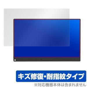 EVICIV 15.6 EVC1506 保護 フィルム OverLay Magic for モバイル...