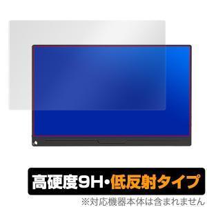 EVICIV 15.6 EVC1506 保護 フィルム OverLay 9H Plus for モバ...