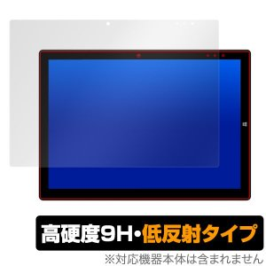 UBook Pro 保護 フィルム OverLay 9H Plus for CHUWI UBook ...