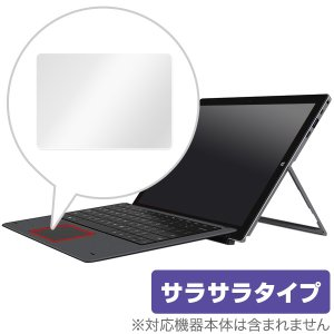 UBook Pro トラックパッド 保護 フィルム OverLay Protector for CH...