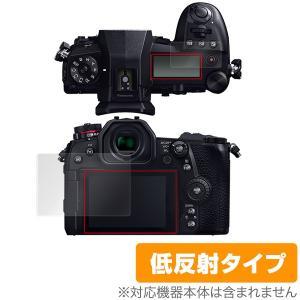 ルミックス G9 プロ DCG9 保護 フィルム OverLay Plus for LUMIX G9...
