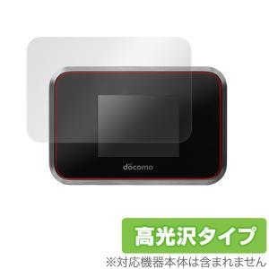 Wi-Fi STATION SH05L Speed Wi-Fi NEXT W07 Pocket WiFi 809SH 保護 フィルム OverLay Brilliant for Wi-Fi STATION SH-05L / Speed Wi-Fi NEXT W07 高光沢|visavis