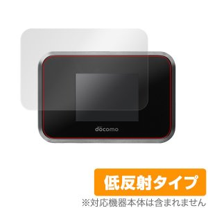 Wi-Fi STATION SH05L Speed Wi-Fi NEXT W07 Pocket WiFi 809SH 保護 フィルム OverLay Plus for Wi-Fi STATION SH-05L / Speed Wi-Fi NEXT W07 低反射|visavis
