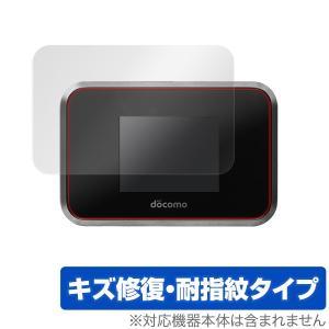 Wi-Fi STATION SH05L Speed Wi-Fi NEXT W07 Pocket WiFi 809SH 保護 フィルム OverLay Magic for Wi-Fi STATION SH-05L / Speed Wi-Fi NEXT W07 キズ修復|visavis