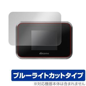 Wi-Fi STATION SH05L Speed Wi-Fi NEXT W07 Pocket WiFi 809SH 保護 フィルム OverLay Eye Protector for Wi-Fi STATION SH-05L ブルーライトカット|visavis