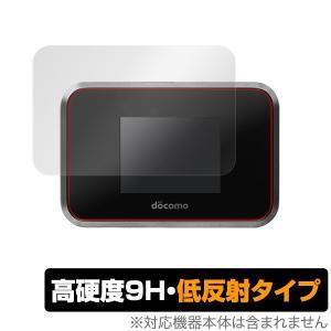 Wi-Fi STATION SH05L Speed Wi-Fi NEXT W07 Pocket WiFi 809SH 保護 フィルム OverLay 9H Plus for Wi-Fi STATION SH-05L / Speed Wi-Fi NEXT W07 9H 低反射|visavis