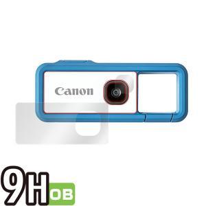 iNSPiC REC FV100 保護 フィルム OverLay 9H Brilliant for キヤノン アソビカメラ iNSPiC REC FV-100 9H 高硬度で透明感が美しい高光沢 インスピック レック|visavis|03